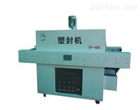 电子塑封机 型号:m299909