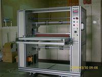 【供应】650EM冷裱机