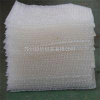 气泡袋生产厂家供应 印刷气泡袋 各种规格复合气泡袋