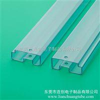 透明方管定制共模电感料管磁性材料包装管
