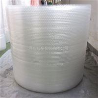 白色包装气泡膜 优质气泡包装材料 厂家支持定制