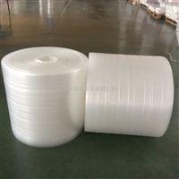 气泡膜厂家供应全新料气泡纸 优质耐用气垫膜 物美价廉