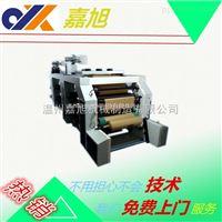 嘉旭牌高速印刷机8色纸张印刷机塑料印刷机无纺布印刷机