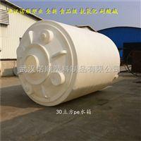 九江20吨pe储罐哪里买 食品级塑料桶