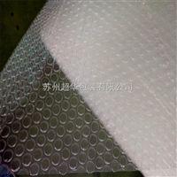 优质气泡膜厂家生产直销 江浙沪防摔防压包装气泡膜 量大从优