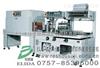 阳江依利达:全自动L型封切热收缩包装机