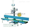 营口依利达:立式输送缝包机组 FB3000