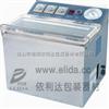 无锡依利达:茶叶真空包装机