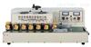 连云港依利达:自动电磁感应铝箔封口机