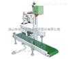 FB2000自动输送缝包机|立式缝包输送机组