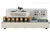 GLF-1200依利达自动电磁感应铝箔封口机