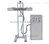 ELD-1900依利达流水线配套电磁感应铝箔封口机