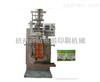 供应茶叶包装机,茶叶定量包装机茶叶抽真空包装机