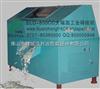 ELD-850CC依利达大幅面工业碎纸机