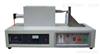 超声波软管封尾机(QJ-125型超声波软管封尾机)