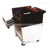 自动折纸装订机