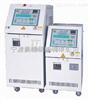 AWM運水式模溫機/奧德模溫機/注塑模溫機