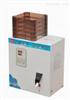 定量分装机,旋转式多功能茶叶分装机