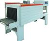 【供应】湖南热收缩机|二合一热收缩包装机