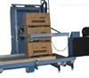 供应DB60吨废纸液压打包机